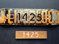 Last Place & Commonwealth Skateboarding Address Sign