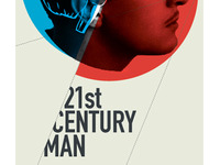 21st Century Man Poster (Work in Progress)
