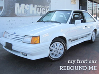 My First Car - REBOUND ME