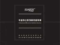 Sunpos Brochure design