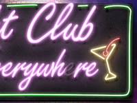 Night club detail