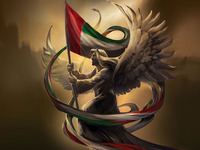 Commemorative Painting - UAE 40th Anniversary