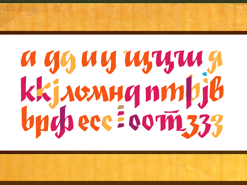 P0044-display-font