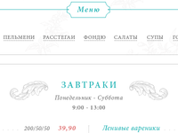 Restaurant Menu Part of the site