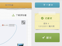 General Education Web application GUI