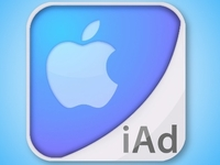 iAd Gallery Replacement Icon