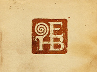 Erin H. Banks - Letter Stamp