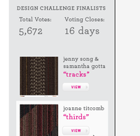 Carpet Design Challenge Sidebar - Voting Comp