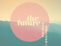 The Future, Landscape