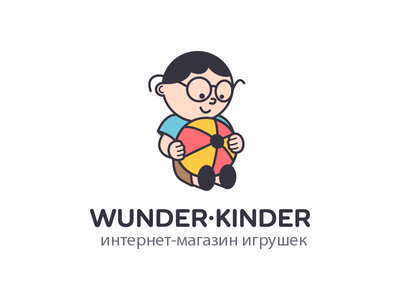 Wunderkinder — logo for toys online shop