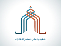 Events co logo for Qatar