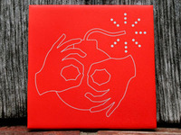 Bomb Hands Laser Etched Tile