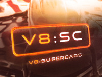 playing with V8 logo 3