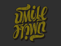 Smile Frown Ambigram