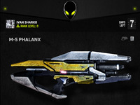 Mass Effect 3 / Alienware game