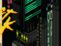 DAFT PUNK | BROKEN CITIES | Detail 02