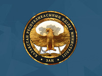 Kazakhstan Department of Justice