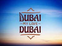 Travel logo for Dubai