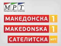 Macedonian Radio-Television - New logo