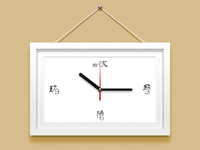 Clock frame icon