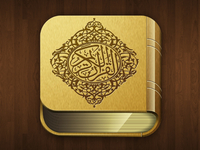 Quran icon for iPad