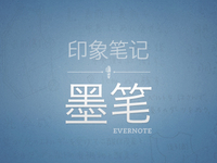 Penultimate-logo-china-small_teaser