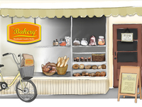 The Bakery Website