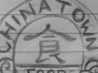 NYC Chinatown Logo