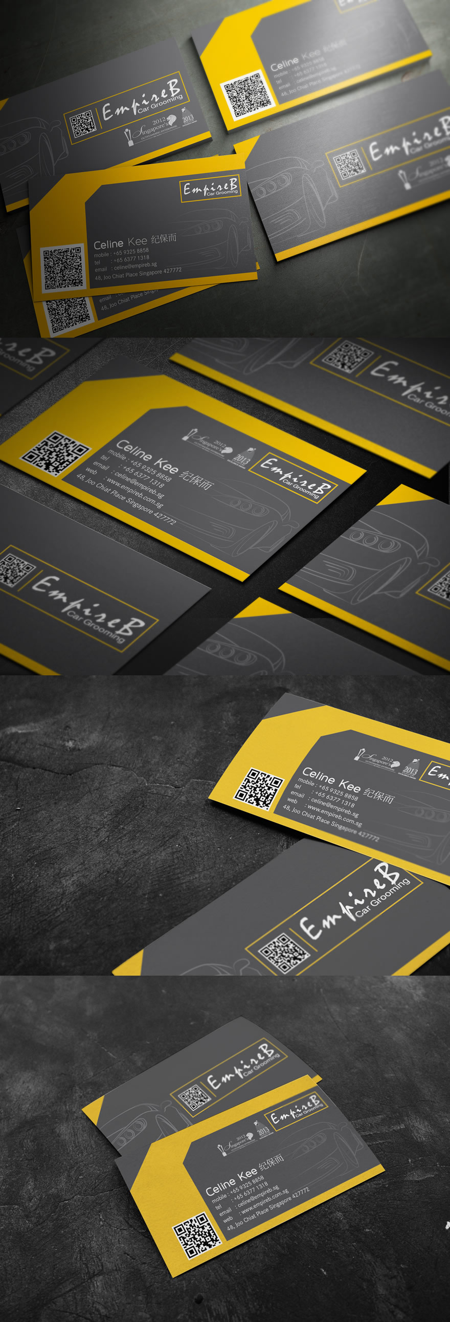 Empireb-car-grooming-business-card-design-creattica-big