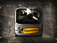 Pripyat (Chernobyl) iPhone icon