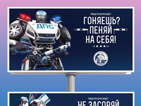 Road police of Tyumen