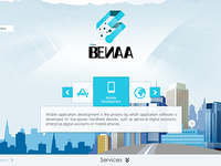 Benaa Website for Design & Programming