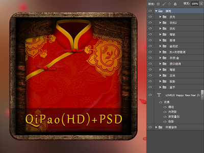 Download Qipao HD PSD