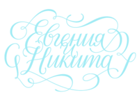Lettering for wedding invitation