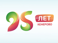Kemerovo - New Look & Concept 3