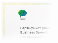 Estivastudio_businessspeech_4_teaser
