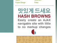Hash Browns Ad