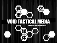VOID TACTICAL MEDIA // PROMO.01