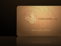 Chalhoub Group Loyalty Card
