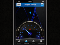 speedometer tab, night mode