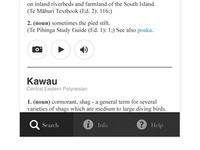 Cook Islands iPhone tabs and media buttons