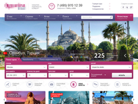 Tourist website