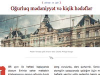 article design