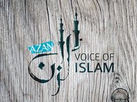 Azan. Voice of Islam.