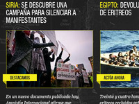 Amnesty International E-Newsletter