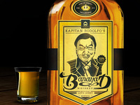 Banayad Whiskey