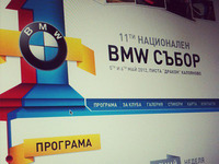 BMW Club Meeting