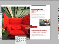 Working on a brochure design for a Russian furniture company
