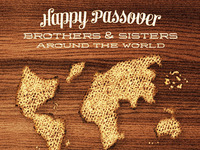Happy Passover People of Dribbble!