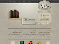Anonymous Authors web design | Home page